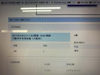 IMG_0534.JPG