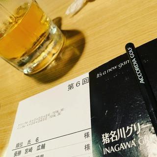 IOOE3106.JPG